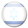 flags:israel.png